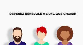C'EST LA RENTREE ! DEVENEZ BENEVOLE A L'UFC QUE CHOISIR